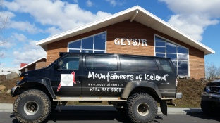 Geysir Gift Store